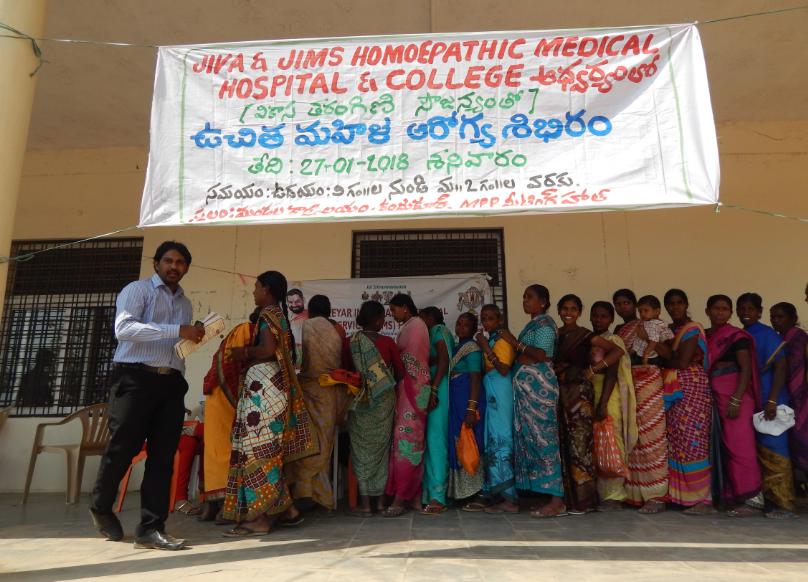 Women health camp @ Kandukur