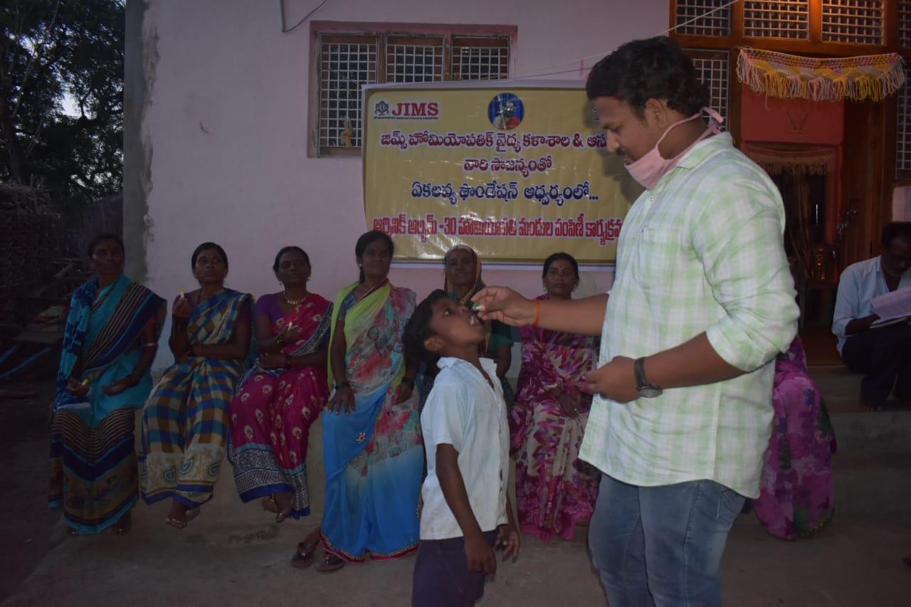 Distributing Immunity boosters - Adilabad district, indravelli mandal, anji village