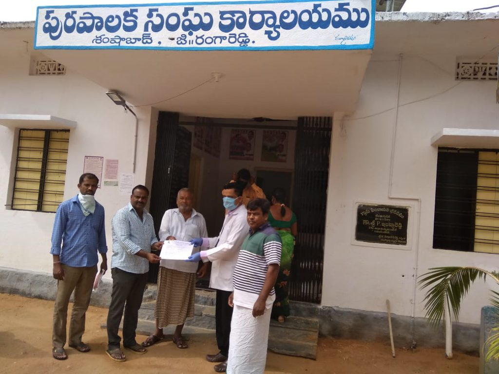 Distribution of Immunity boosters – Gollapalli (2nd Phase)
