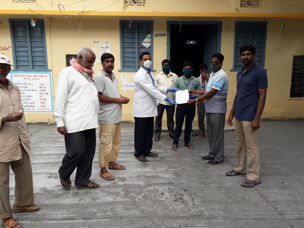 Distribution of Immunity boosters – Mansanpally (2nd Phase)