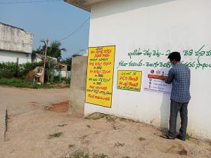 Janandolan campaign on COVID 19 - Gollur