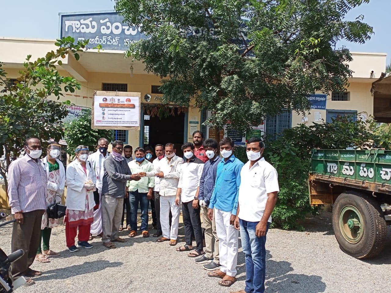 Janandolan campaign on COVID 19 – Rally Ameerpet Village