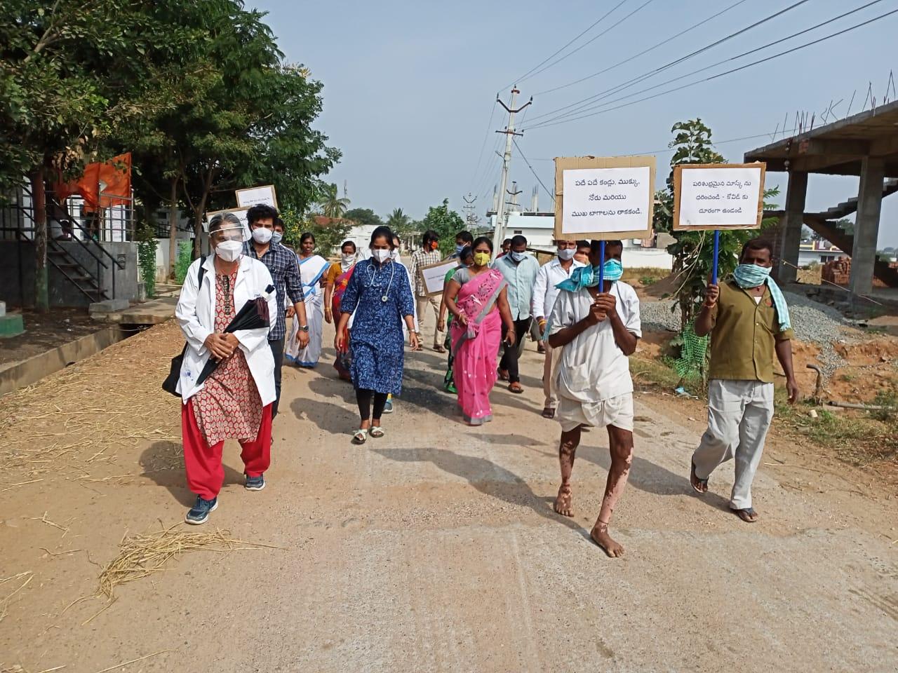 Janandolan Campaign On COVID 19 – Rally and Medicine distribution programme at Venkammaguda of Nandigama Mandal