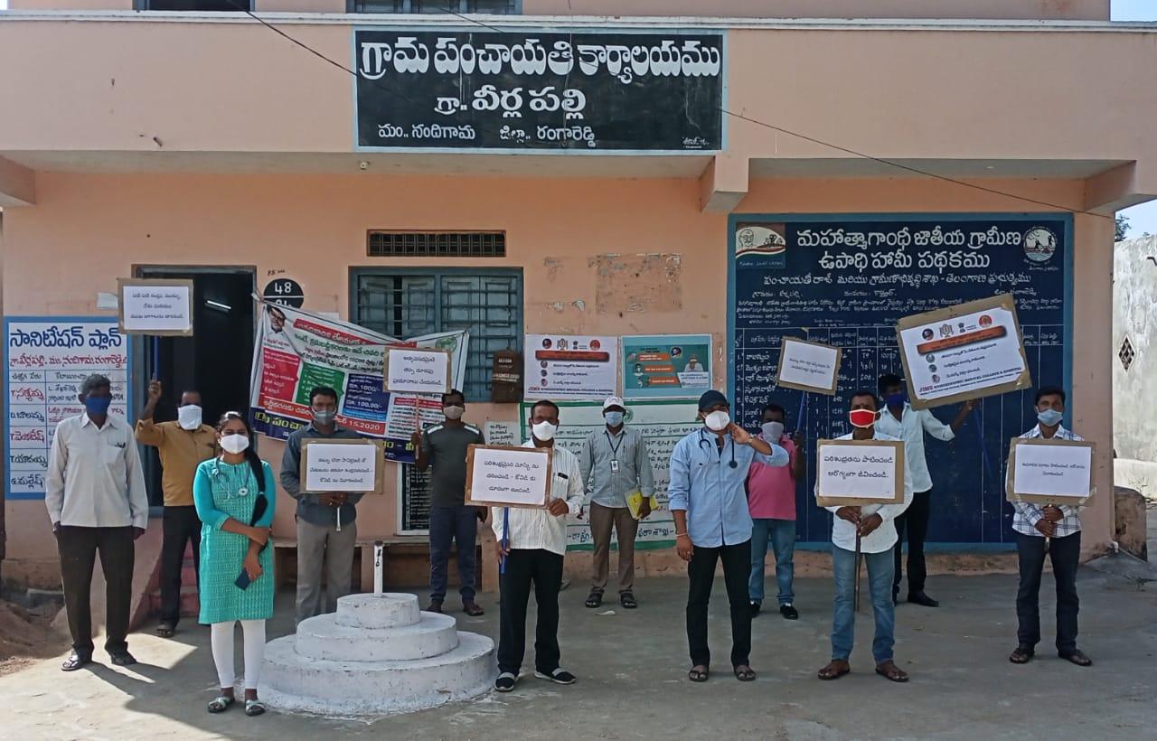 Janandolan Campaign On COVID 19 – Rally and medicine distribution programme at Veerlapally Village, (also hamlet villages of same panchayath i.e. Cherla anthireddy guda & kummarikunta