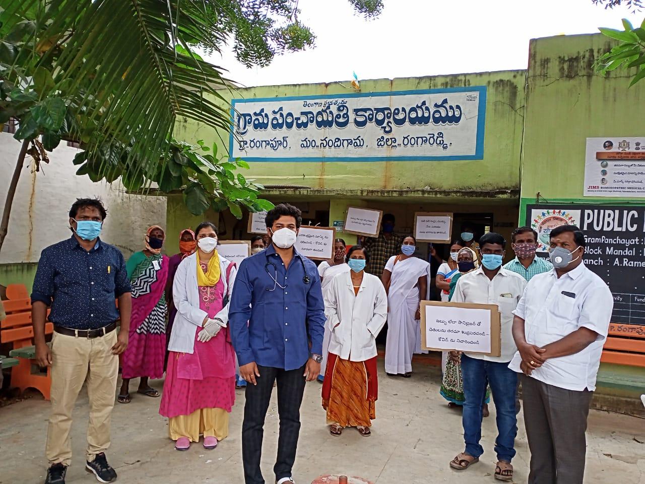Janandolan campaign – Awareness Rally and Booster dose distribution programme at Rangapur & Shelvindriguda