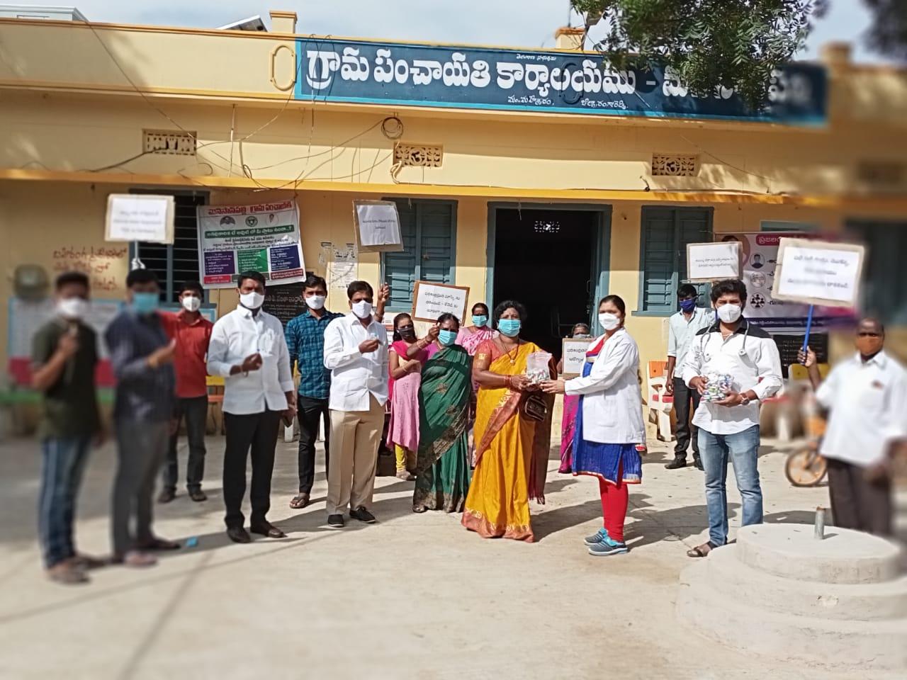 Janandolan campaign – Awareness rally & Booster dose distribution programme at Mansanpally village of Maheshwarm mandal