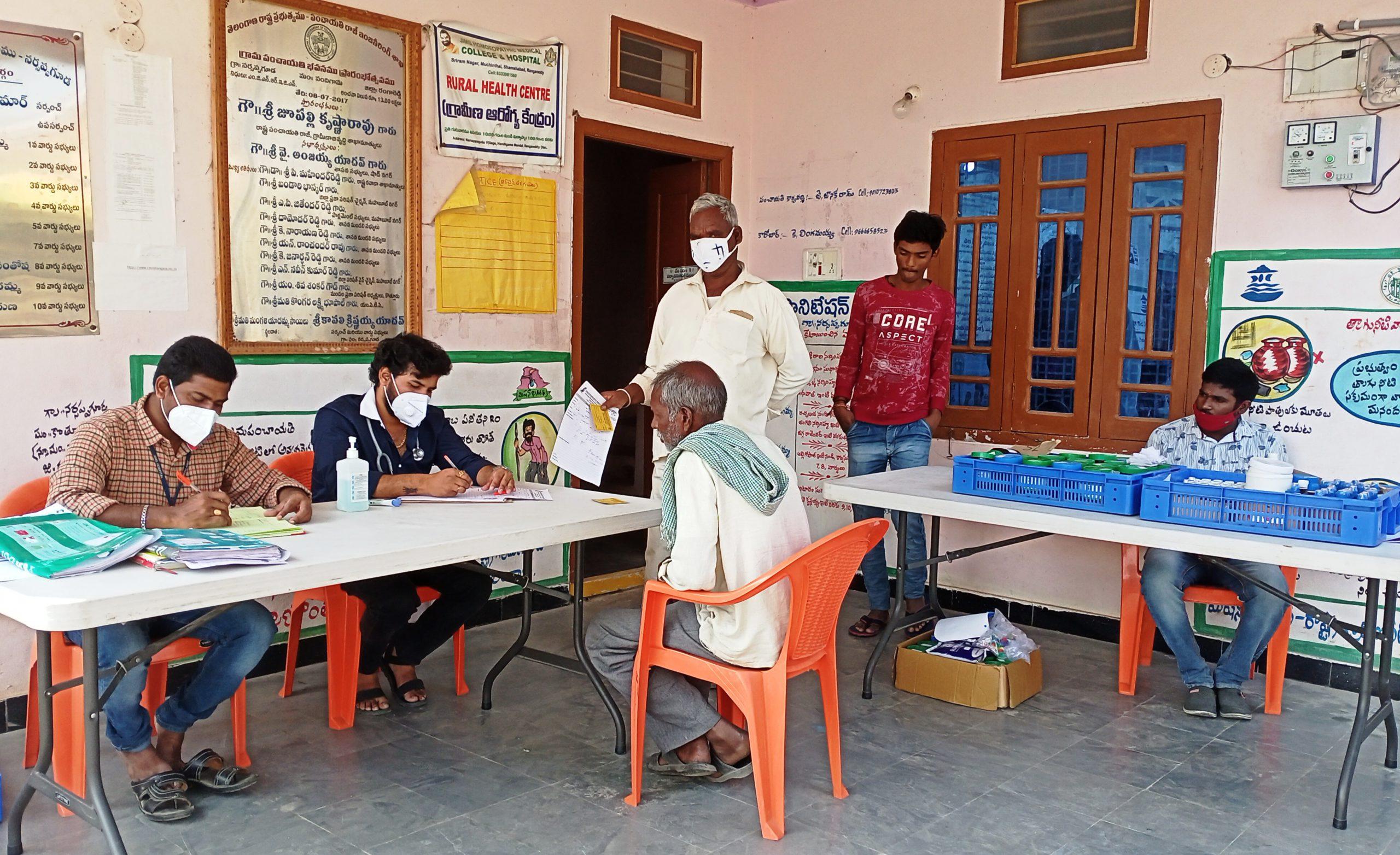 Medical Camp at Narsappaguda Village
